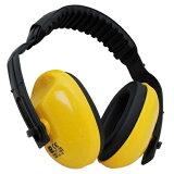 セフティー3 防音用 イヤーマフ 遮音 ヘッドフォン ヘッドホーン フリーサイズ KB-22