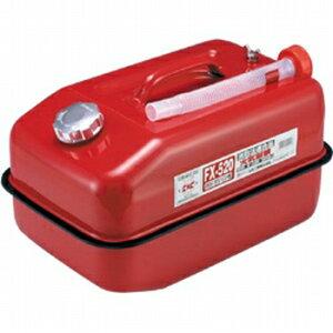大自工業 メルテック ガソリン携行缶 ジー・カン20 20L FX-520