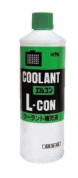 クーラント補充液 400ML 緑