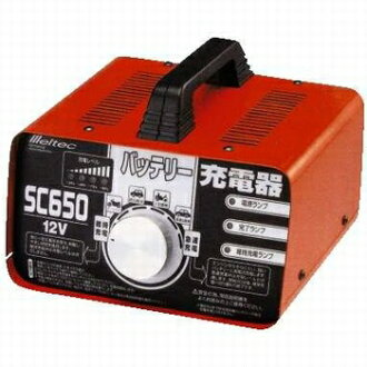 Great battery charging generator SC-650