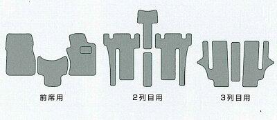 【お取寄せ】【送料無料】錦産業 イルッサ 10点セット エルグランド ブラック IL-2003