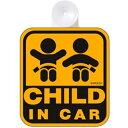 ナポレックス セーフティーサイン[CHILD IN CAR] SF-4