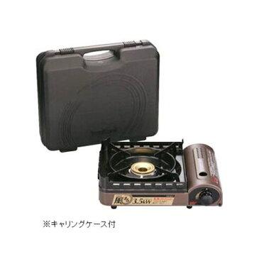 イワタニ カセットフー「風まる」 CB-KZ-1