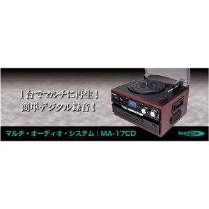 クマザキエイム マルチオーディオシステム MA-17CD
