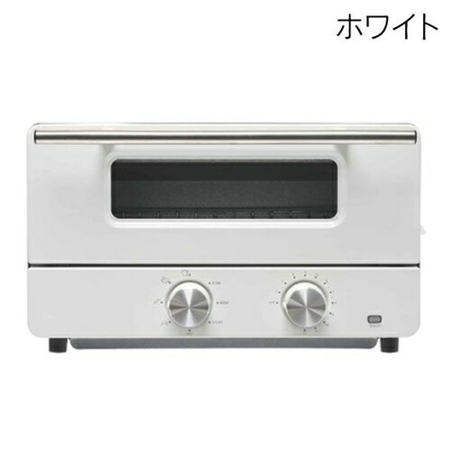ヒロ・コーポレーション『スチームオーブントースター(HE-ST001)』