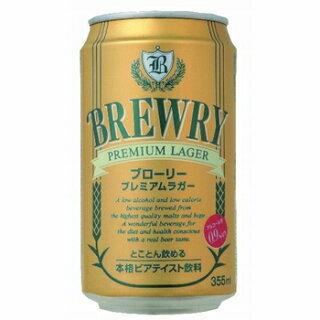 ローアルコールビールブローリープレミアムラガー355ml×24缶ケース売り【D】