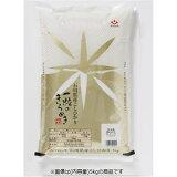 マイハート 石川県産 こしひかり 一粒のきらめき 新米 令和2年産 10kg