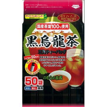 のむらの茶園 国産烏龍茶 TB 3g×50袋