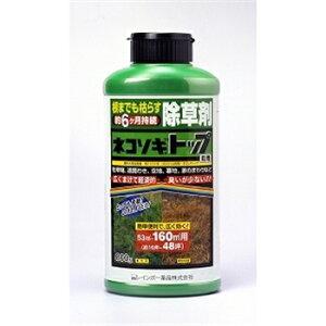 レインボー薬品 ネコソギトップ粒剤 除草剤 800g