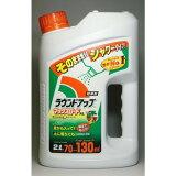 日産化学 ラウンドアップマックスロードAL 2L 【非農耕地用】