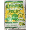 MK Eco堆肥(エコ堆肥) 納豆菌入りぼかし肥料 40L(20kg)