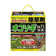 レインボー薬品 ネコソギエースTX粒剤 (粒状除草剤) 2kg