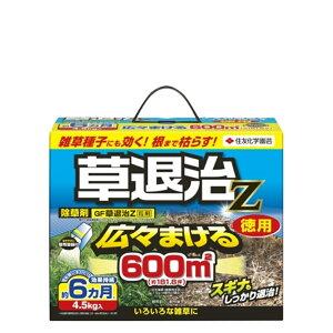 GF草退治Z粒剤 4.5kg