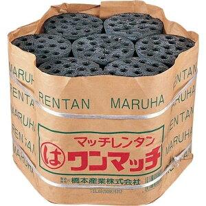 橋本産業 マッチレンタン