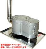 HONMA(ホンマ製作所) 時計1型薪ストーブ(アウトドア、おしゃれ、キャンプ、防寒対策、やかんを置いて利用可) [No.12299]AF-60