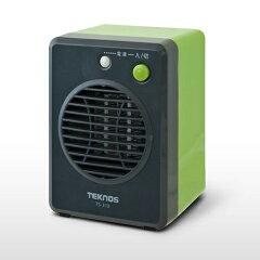 TEKNOS テクノス ミニセラミックヒーター 300W グリーン TS-310