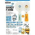 SIS 充電式ハンディファン Handy fan LEDライト付 ジャイアン DR-HDF-G