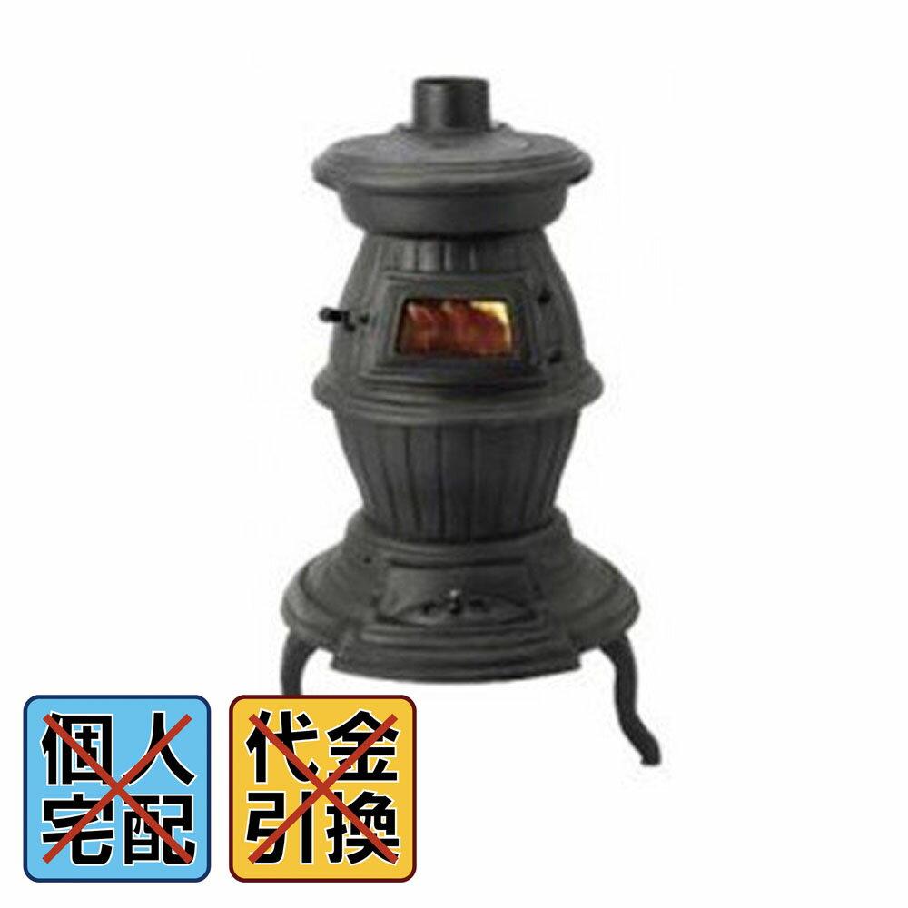 HONMA ホンマ製作所 鋳物ダルマ型薪ストーブ(ダルマストーブ) DM-700TX 【代引不可】