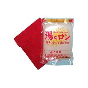 アイスジャパン 湯たロン(湯たんぽ)