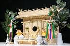 通し屋根三社■灯ろう 真榊神具■東濃桧と美しい神具 神棚セット
