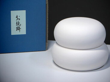 陶器製■きがいい鏡餅■数量限定 特価■在庫僅少 きのいい 正月