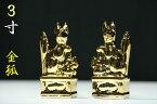 黄金■お稲荷様 一対■金メッキ 国産陶器■3寸 神棚のお飾りに