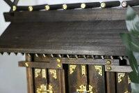 モダン神棚■■月夜見の宮■■家具調通し屋根三社■神具神棚セット