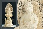 仏像 ■ 2.5寸 ■ 釈迦如来坐像 ■ 六角台 ■ 総柘植 ■ 曹洞宗 ご本尊 ■ 大佛師【帆刈黌童】が監修 手彫り
