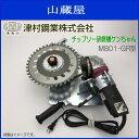 ツムラ チップソー研磨機(刈払機専用)ケンちゃん M801-GR型 片...