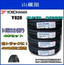 YOKOHAMA(SUPERDIGGER:Y828)145R12(6P)4本セット!!★軽トラック用新品タイヤお買い得!★4WD車に最適!