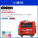 shindaiwa ガソリンエンジン発電機兼用溶接機 EGW150MD-I発電電流と電圧およびエンジン回転数が測定器なしで、デジタル表示で確認できます。