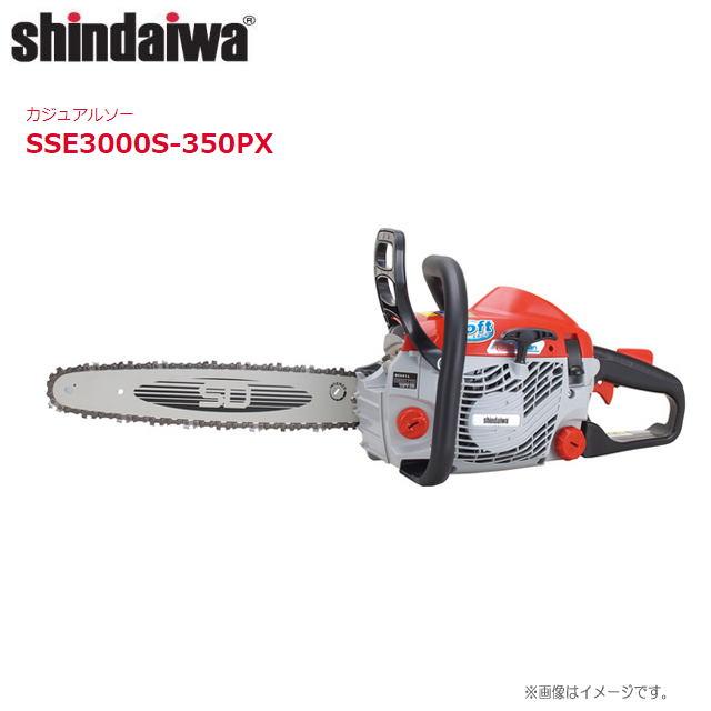 切断工具, チェーンソー shindaiwa() SSE SSE3000S-350PX 35cm(14)91PX-53E