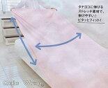 これは便利!ストレッチ素材のボックスシーツ・シングルサイズ等用