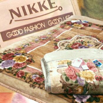 すごく暖か 合わせ毛布 シングルサイズ 日本製 ニッケ nikke アクリル毛布 / 2枚 合せ毛布 半額セール 豪華 高級カシミヤタッチ