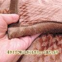 暖か 毛布 シングルサイズ 温泉毛布日本製一重 遠赤外線 /ニューマイヤー ブランケット丸洗いOK 綿毛布アクリル毛布静電気防止サンゴ