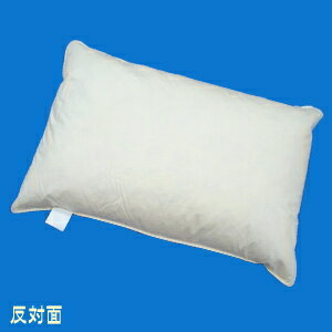 半パイプ羽根枕