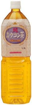 純 発酵ウコン茶 1.5LPET 8本入【RCP】【HLS_DU】