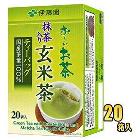 茶葉・ティーバッグ, 日本茶  2020RCPHLSDU