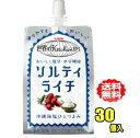 【訳あり】【賞味期限ピンチ!】キリン 世界のKitchenから ソルティライチ 300gパウチ×30個入