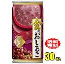 ダイドー 金のおしるこ 190g缶×30本入