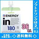 森永 ウイダーinゼリー エネルギー 180gパウチ 36個入【RCP】【HLS_DU】