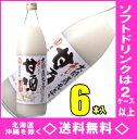 大関蔵元造り おいしい甘酒(生姜なし) 950g瓶 6本入【RCP】【HLS_DU】