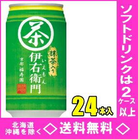 お茶・紅茶, お茶飲料  340g 24RCPHLSDU