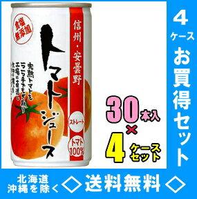 ゴールドパック 信州・安曇野 トマトジュース 190g缶 30本入4ケース(120本)お...