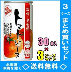 ゴールドパック 信州・安曇野 トマトジュース 190g缶 30本入×3ケース(90本)お...