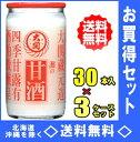 大関 甘酒 190g瓶 30本入3ケース(90本)お買得セット【RCP】【HLS_DU】【sswf1】