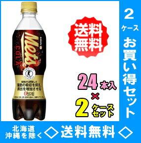 キリン メッツ コーラ 480mlPET 24本入×2ケース(特定保健用食品)