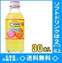 ハウスウェルネス C1000 ビタミンレモンコラーゲン&ヒアルロン酸 140ml瓶入 30本入【RCP】【HLS_DU】 その1