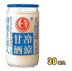 大関 冷涼甘酒 180g瓶 30本入【RCP】【HLS_DU】