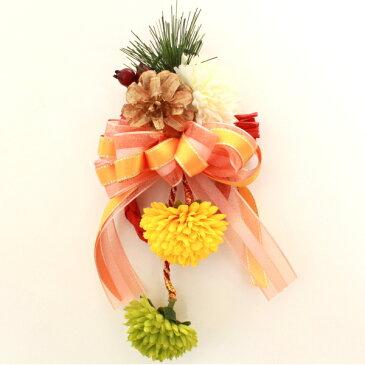 造花 ポンポンマムのプチお正月飾り しめ縄 しめ飾り 玄関飾り シルクフラワー CT触媒